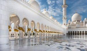 מסגד שייח' זאיד