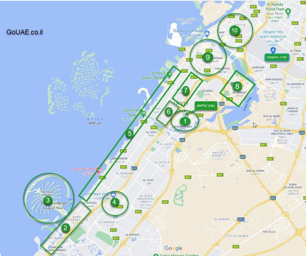 אזורים מרכזיים בדובאי