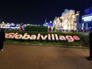 הכפר הגלובלי
