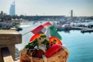 מסעדת מול הים